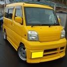 三菱 タウンボックス RX ターボ サンルーフ 車検30年10月...