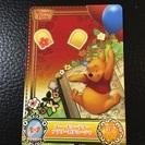 ディズニーマジックキャッスルカード   くまのぷーさんの頭