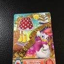ディズニーマジックキャッスルカード  NO.09