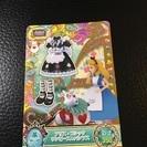 ディズニーマジックキャッスルカード  NO.22