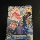 ディズニーマジックキャッスルカード  NO.41