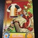 ディズニーマジックキャッスルカード  NO.30