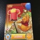 ディズニーマジックキャッスルカード  NO.24