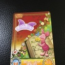ディズニーマジックキャッスルカード  NO.29