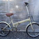 終了 折畳み 20インチ 6段ギヤ カギ新品 中古自転車 073