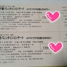 【再投稿】最前列!!中丸三千繪バレンタインコンサート~オペラ・ア...