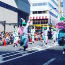 【締め切り→2/17】よさこい体験会♪【開催日:2/18(土)】
