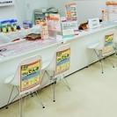 販売未経験者・新卒歓迎!携帯電話販売スタッフ☆ 恵庭市