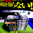 進撃の巨人9〜13巻(5冊)