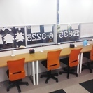 数学・英語の先生を募集しています☆場所は東中野駅降りてすぐ!