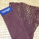トンガ M 抱っこ紐