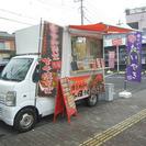貸スペース(キッチンカー販売募集) − 埼玉県