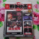 (発送可)戦争映画  DVDコレクション①