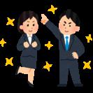 ☆体験&入会案内スタッフ☆月給10...