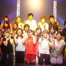 【大阪/演劇】期間限定劇団 あなたも舞台の花になろう!座・大阪市民...
