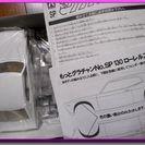 プラモデル ◆ アオシマ ◆ 1/24 ◆ もっとグラチャン ◆ 130ローレルスペシャル ◆ シャコタン ◆ 街道レーサー ◆ JDM - おもちゃ
