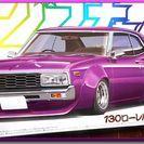 プラモデル ◆ アオシマ ◆ 1/24 ◆ もっとグラチャン ◆ 130ローレルスペシャル ◆ シャコタン ◆ 街道レーサー ◆ JDM − 徳島県