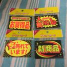 新品★ケイコーカード★セット販売