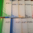 日建学院 一級建築士学科受験用 テキスト・問題集5科目セット