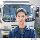 将来の店長候補!リサイクル品の引き取り、引越し等の補助、能力・経験...