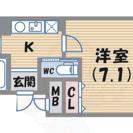 敷金礼金0円‼️仲介手数料0円‼️セパレート✨ペット可物件‼️