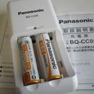 Panasonic 単3・単4兼用充電器
