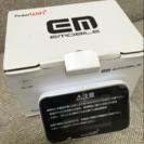 イーモバイルwifiGL10P(WH)美品