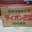お値下げ!木箱 昭和 レトロ アンティーク 箱