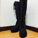 ロングブーツ【女性】