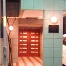 【中央区】南向きの広々1LDKマンション!!大型クローゼットで洋服...