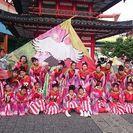 よさこいチーム、美na☆舞ty!で踊りましょう❗