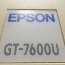エプソン製スキャナ(GT-7600U)