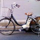 (お値下げしました)ブリジストン、電動アシスト自転車、中古