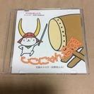 ひこにゃん音頭CD