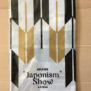 嵐 Japonism Show in ARENA