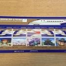 北陸新幹線 記念切手!(未使用1シート)