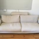 無印良品3シーターソファー