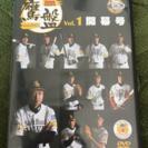 ソフトバンクホークス2008年 公式DVD開幕号
