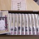 【VHSビデオテープ】映像の昭和<全10巻>