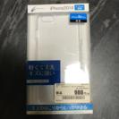 iPhone6s plus スマホクリアケース