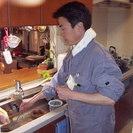 【軽作業】日給1万4000円~◆水回りの清掃作業!都内各所(直行...