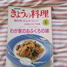 【ムベの料理本】キムチ、クッパ、お袋の味詳しく説明(^o^)/今...
