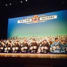 小山 貢  津軽三味線合奏団