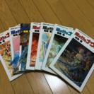 【レア★】風の谷のナウシカ全7巻
