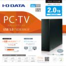★新品未開封★ I.O DATA 2TB 外付ハードディスク H...