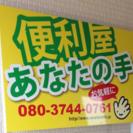 単発アルバイト時給1000円以上!