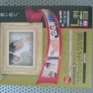 iバッファロー製 高品質プロフェッショナル写真用紙  200枚 新品