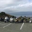 バイクツーリンググループ