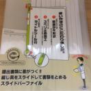 📁ファイル、(スライドバー ファイル )a4、100冊入(…