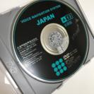 【カーナビ DVD ROM 2005年全国版】
